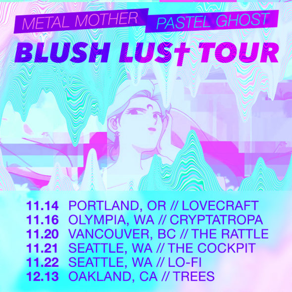 blushlust_square_flyer_v2